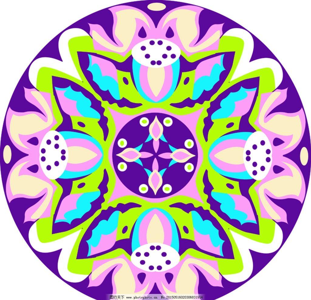 圆形对称剪纸 教程步骤