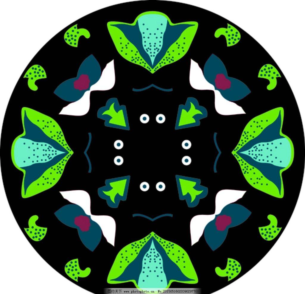 设计 三角形和圆形 底纹边框 ai 三角形和圆形 设计 底纹边框 花边