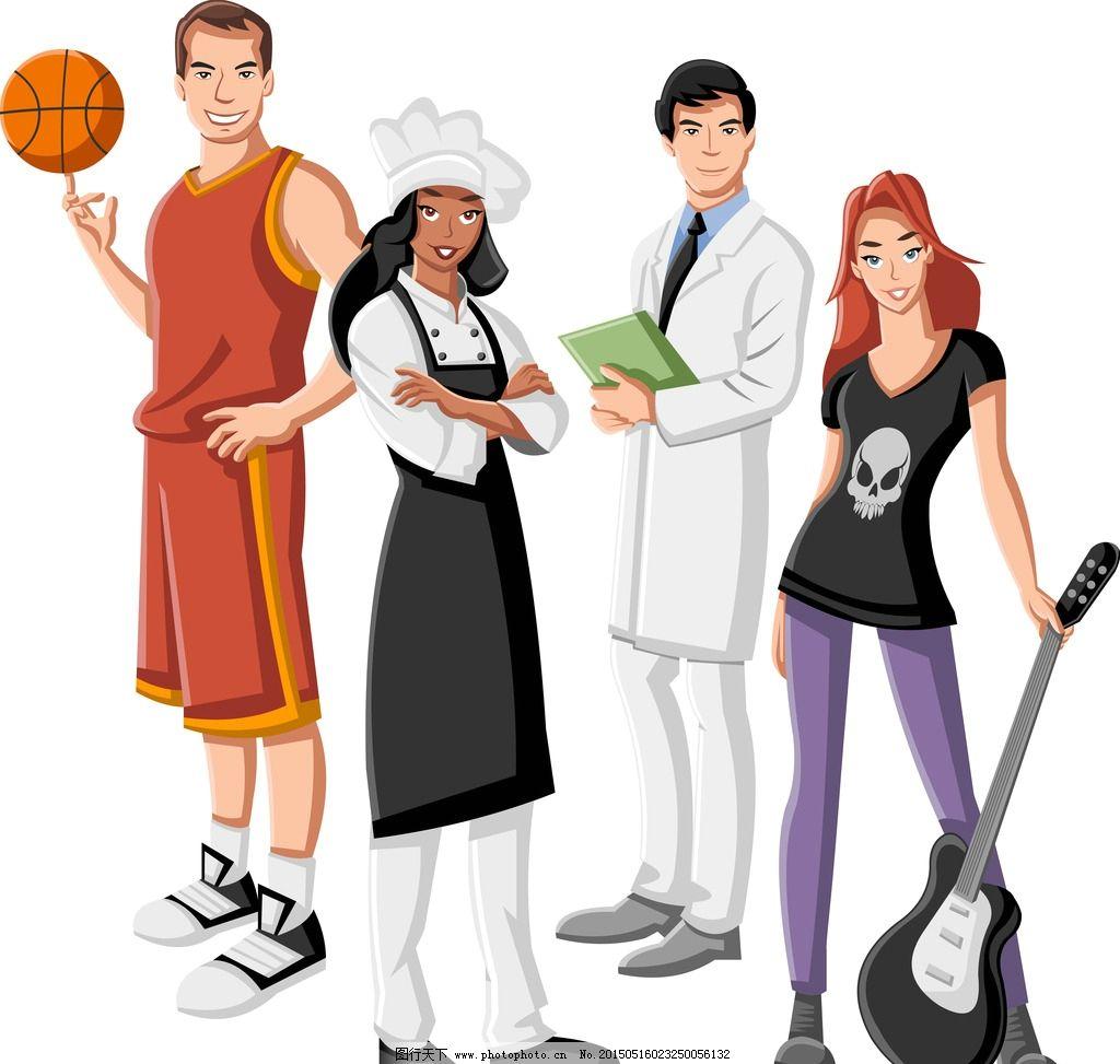 卡通人物 职业人物 学生 秘书 职业女性 白领 团队 商务人物 插画