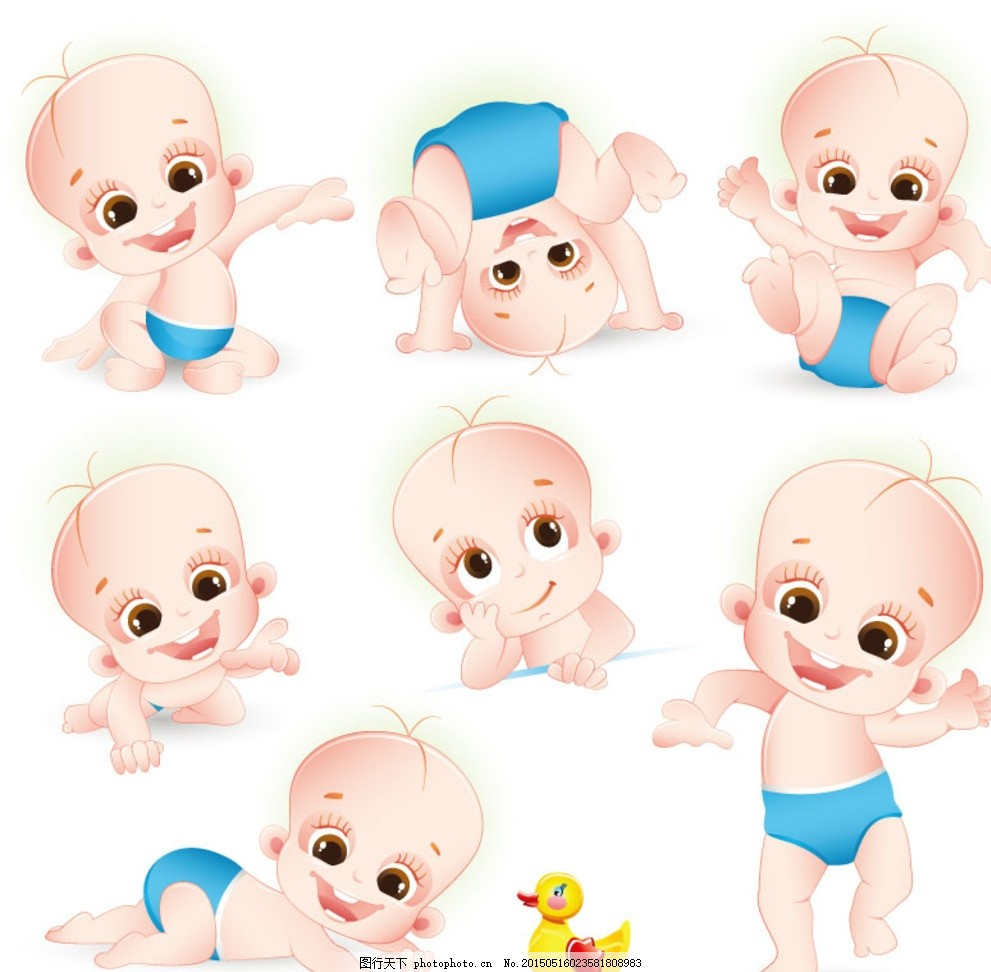 可爱卡通婴儿矢量素材