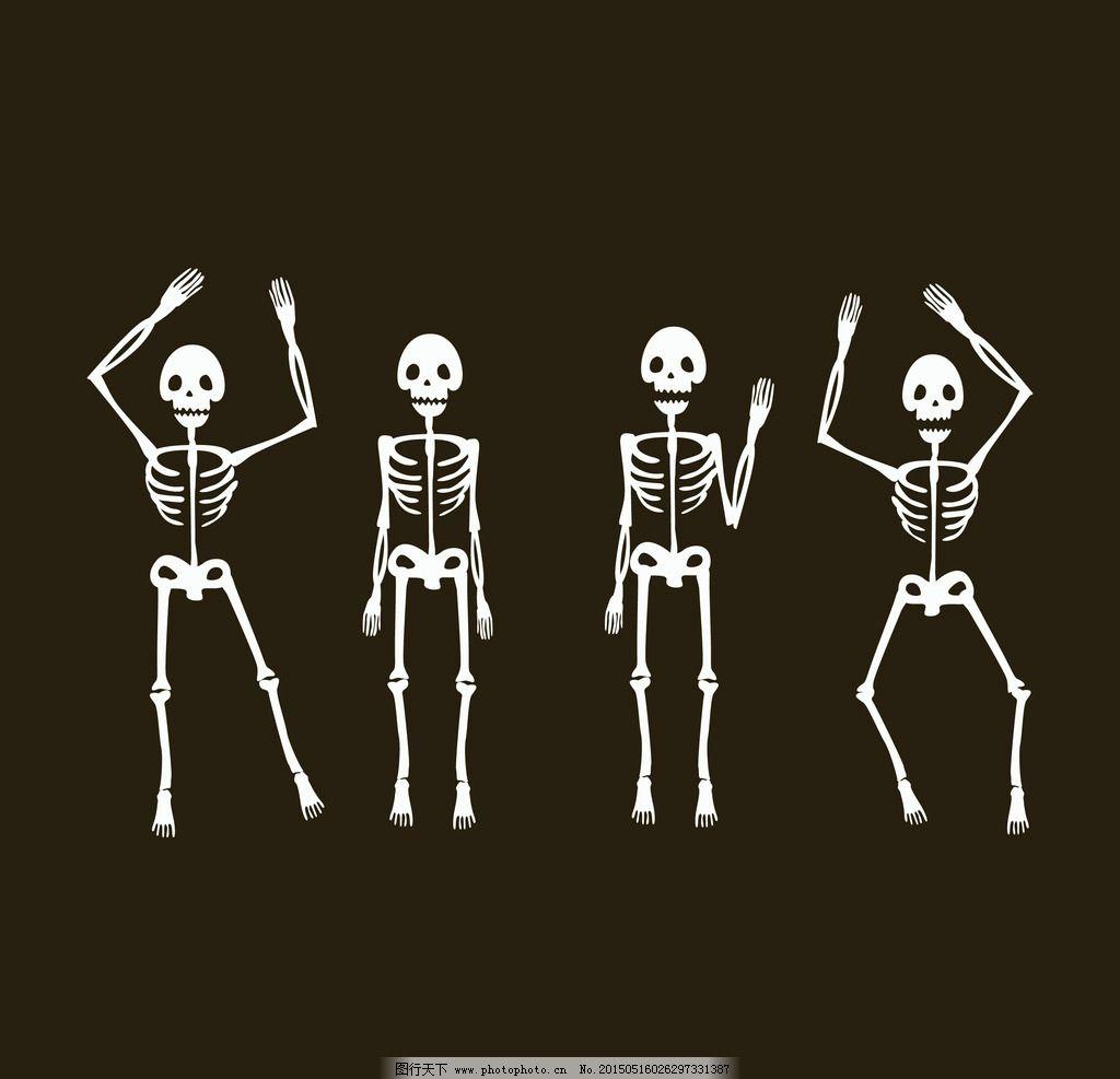 人体透视 骨头组织 人体 骨骼 骨架 医疗保健 医学 生活百科 矢量 eps