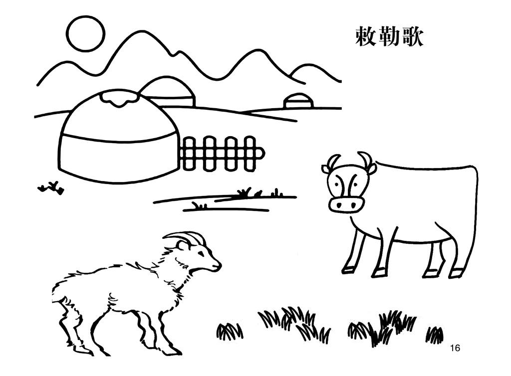 牛羊简笔画-各种简笔楼房画图片