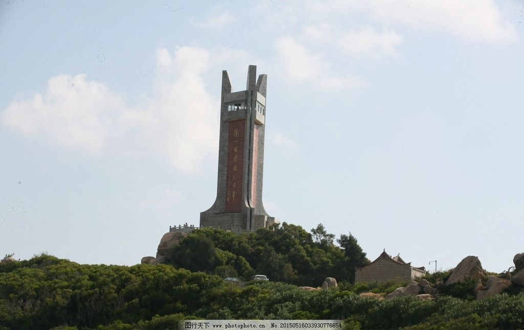 塘屿岛 纪念碑 三军演习 塘屿岛纪念碑 福建 摄影 旅游摄影 国内旅游