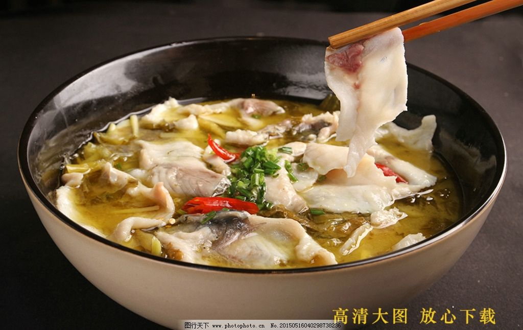 酸菜鱼 高清大图图片