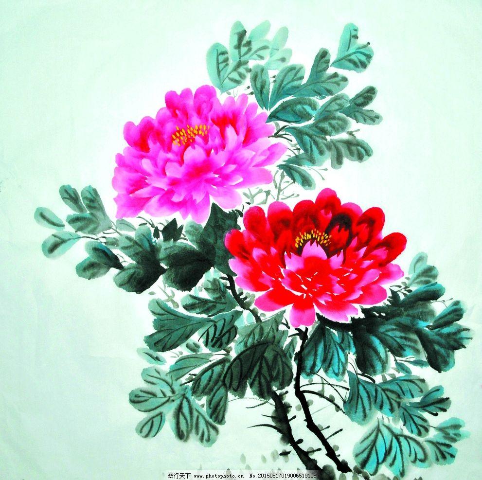 美术 中国画 彩墨画 牡丹花 红牡丹 国画牡丹 国画集125 设计 文化