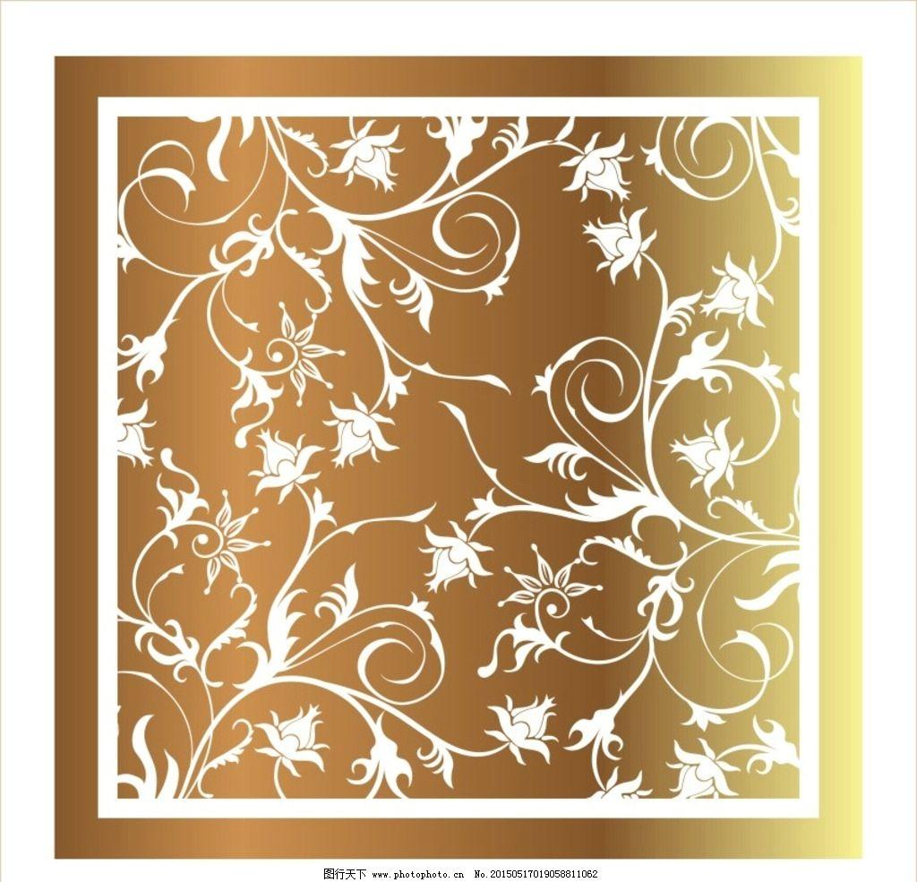 欧式花纹 镂空 雕花 窗花