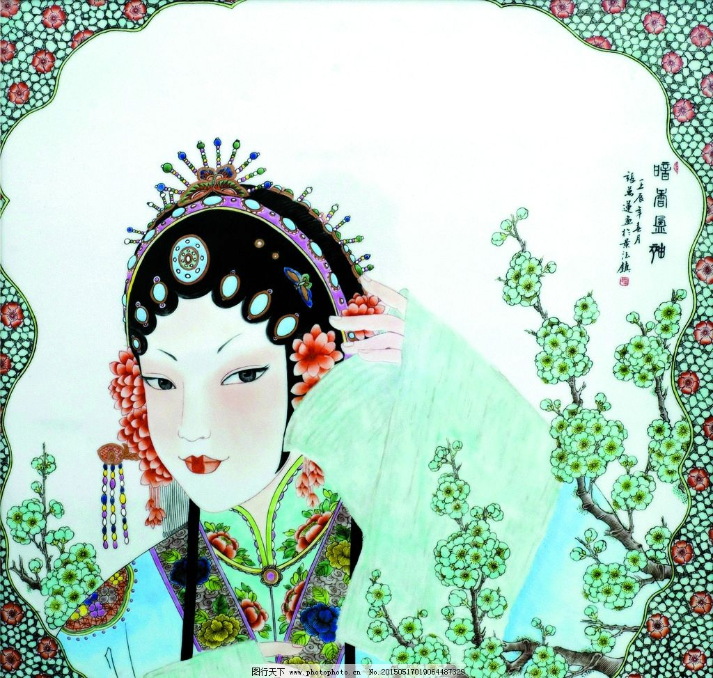 中国画 人物画 女人