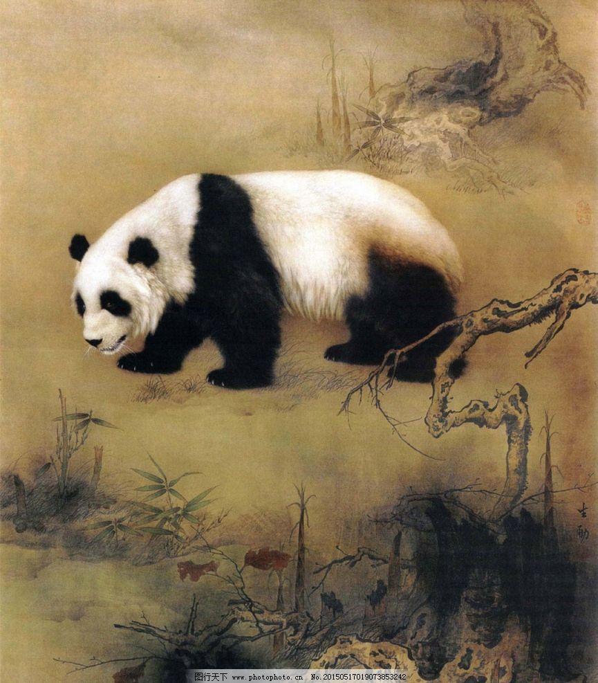 熊猫 动物 工笔画 国画 国宝 国画专辑 设计 文化艺术 绘画书法 72dpi