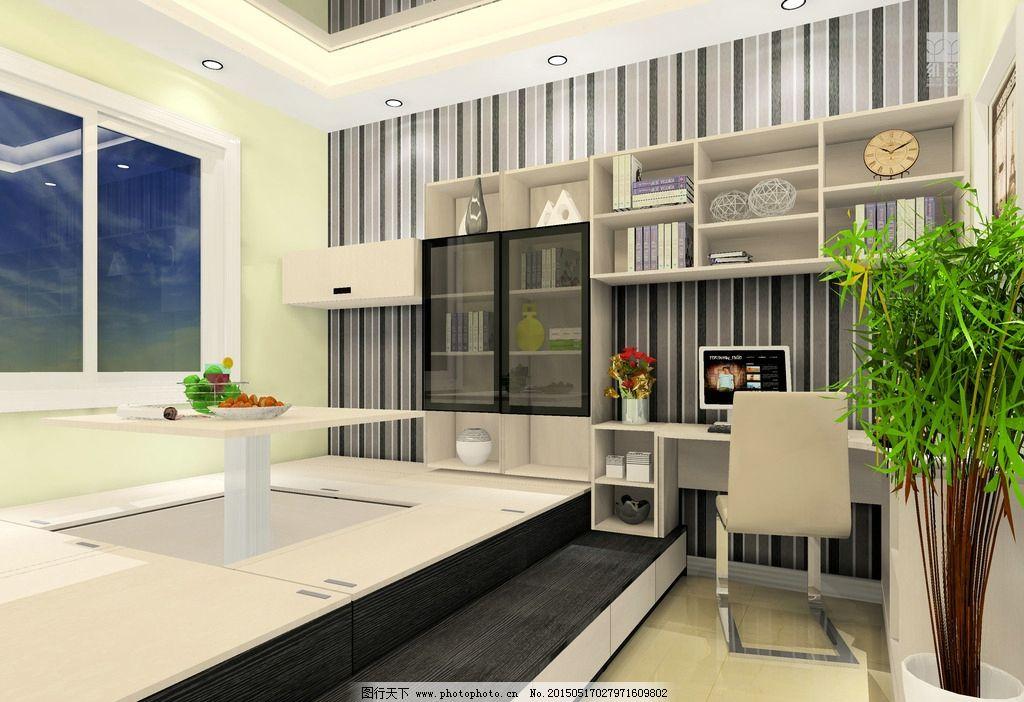 榻榻米 书房 黑白 现代 简约 室内设计效果图 设计 环境设计 室内设计图片