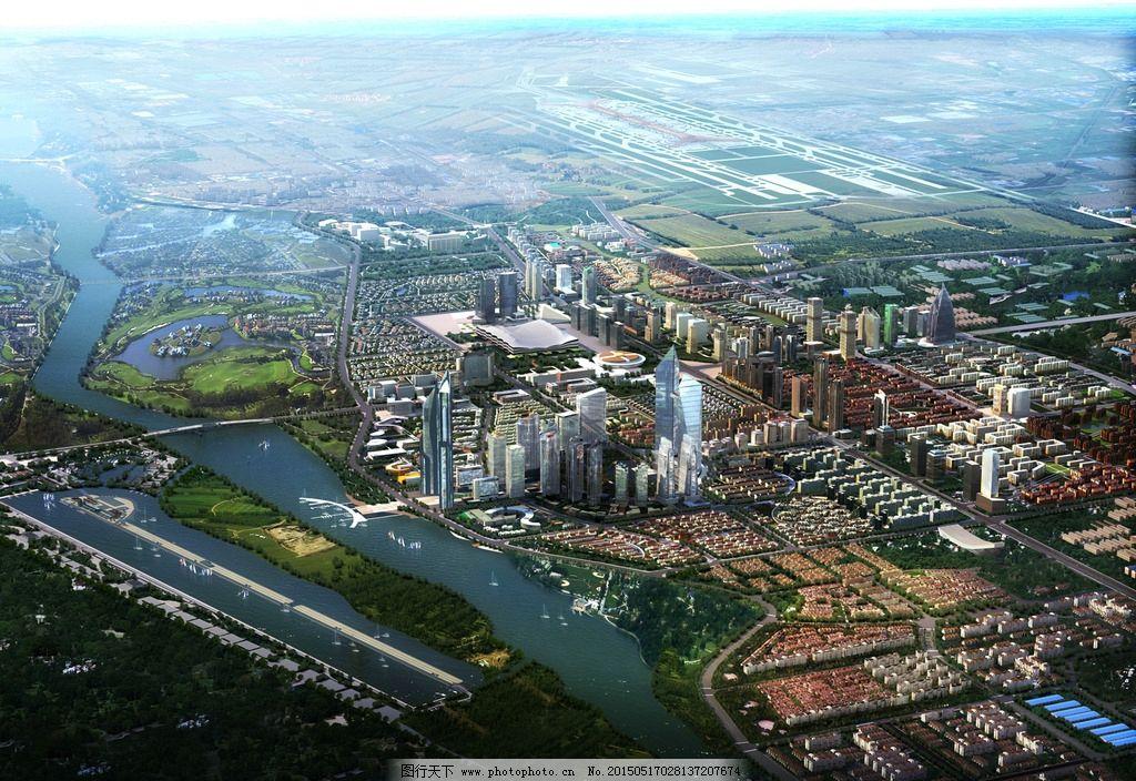 城市景观规划设计图片