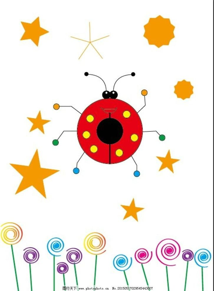 卡通七星瓢虫 可爱 七彩 四色 棒棒糖花草 设计 广告设计 广告设计 ai