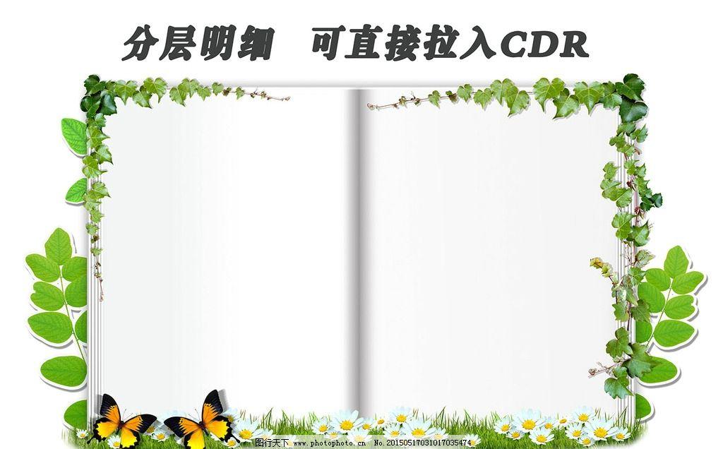 ppt 背景 背景图片 边框 模板 设计 相框 1024_636图片
