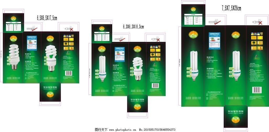 电路板 机器设备 1024_506