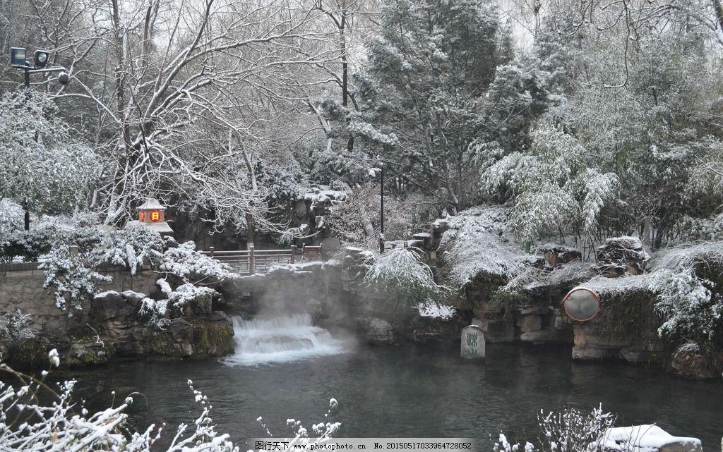 济南的冬天 雪景图片
