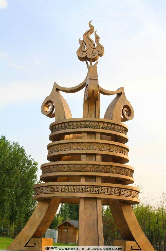 蒙古雕塑 雕塑 公园 园林