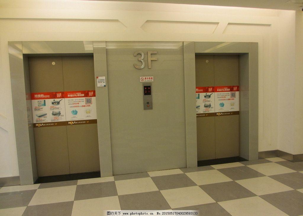 电梯 楼层导视图片