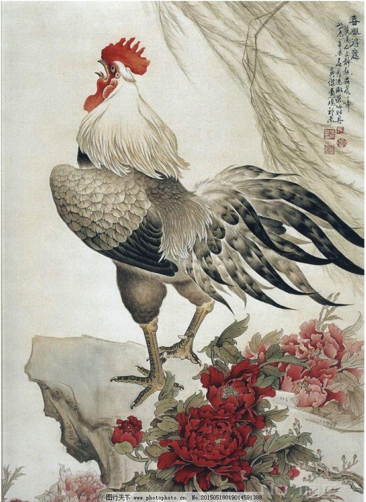 动物 国画 鸡 719_987 竖版 竖屏