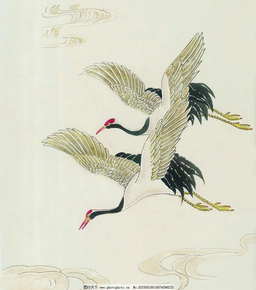 丹顶鹤 绘画 素材 花 国画 高清 花鸟 书画 设计 文化艺术 绘画书法
