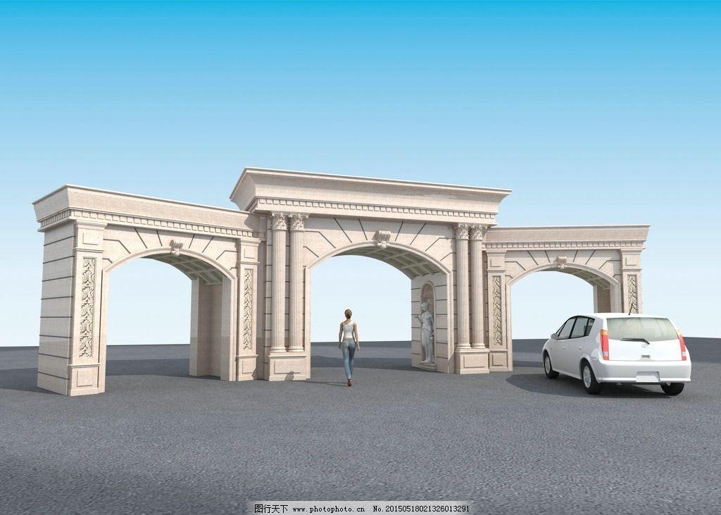 欧式 大门 模型 石材 别墅