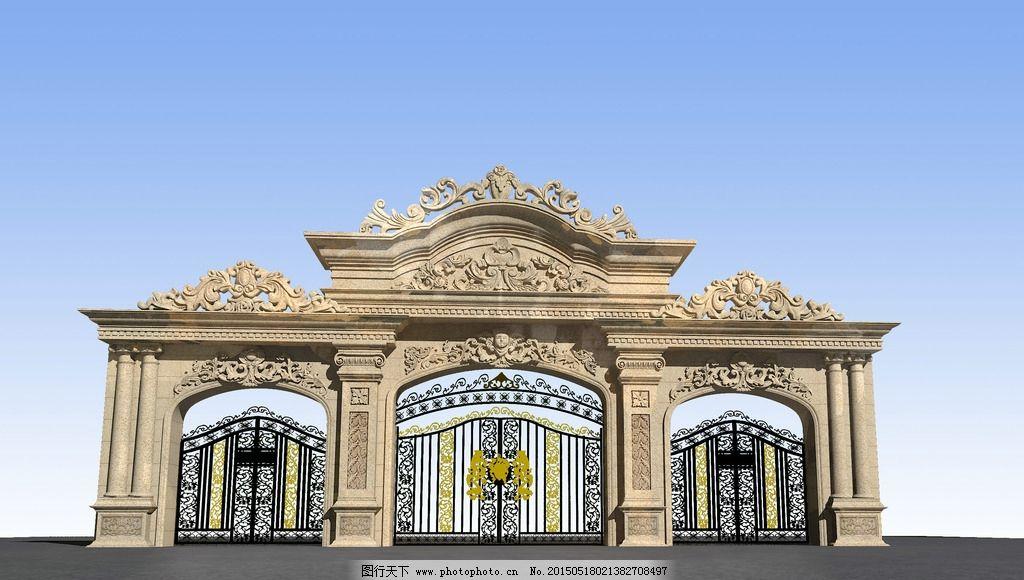 欧式 大门 模型 雕花 铁艺 设计 3d设计 室外模型 max