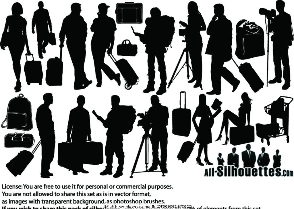 人物 旅行 行李箱 旅行包 矢量 剪影 黑白 剪影素材 设计 人物图库