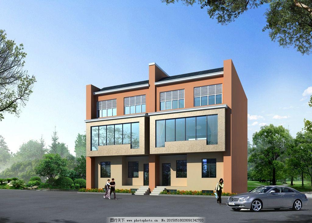 蓝天 白云 红墙 别墅 车 简单小别墅 室外效果图 设计 环境设计 建筑