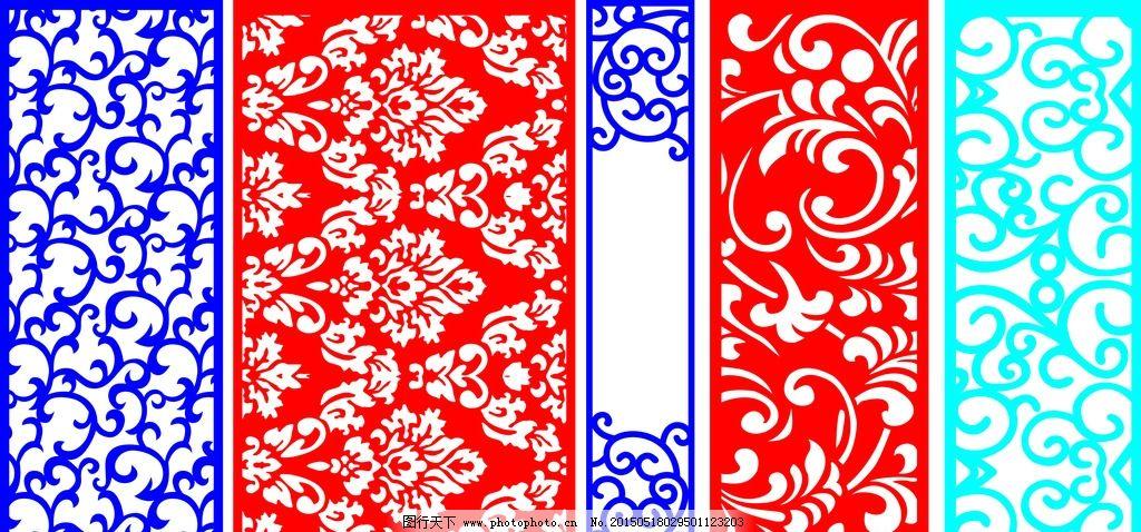 花格窗花 正方形花格 正方形花纹 花框 镂空花纹 镂花花格 欧式 欧式