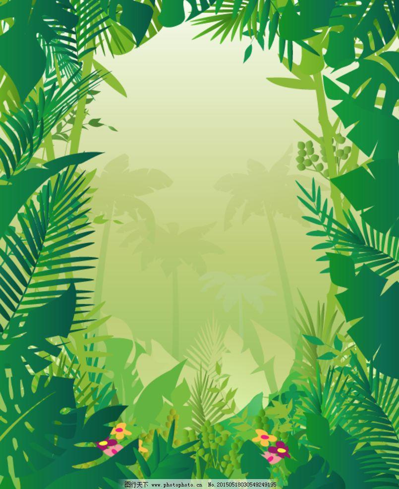 热带雨林树叶边框图片