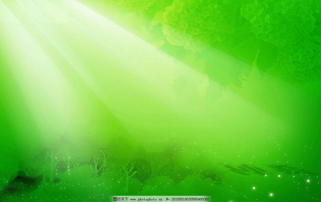 绿色天空 绿色背景图片