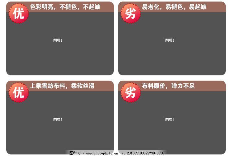 2017小可爱pk无敌调法