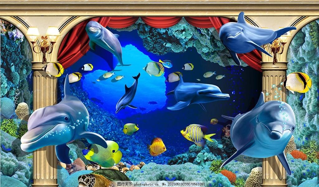 沙发背景墙 3d海底世界 海底世界背景 海豚 3d海豚 海豚背景墙 蓝色