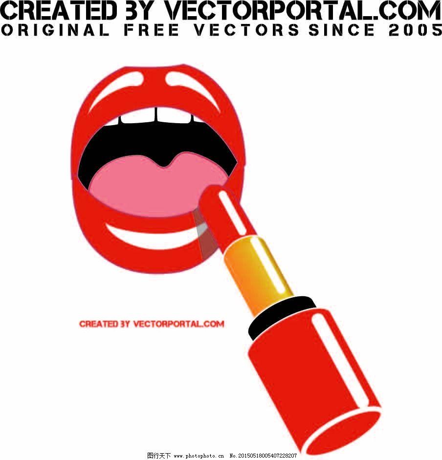 口红素材免费下载 化妆品 口红 嘴巴 嘴巴 口红 化妆品 矢量图 矢量人
