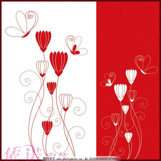 矢量红色花朵蝴蝶免费下载 蝴蝶 手绘花 矢量红色花朵 蝴蝶 手绘花