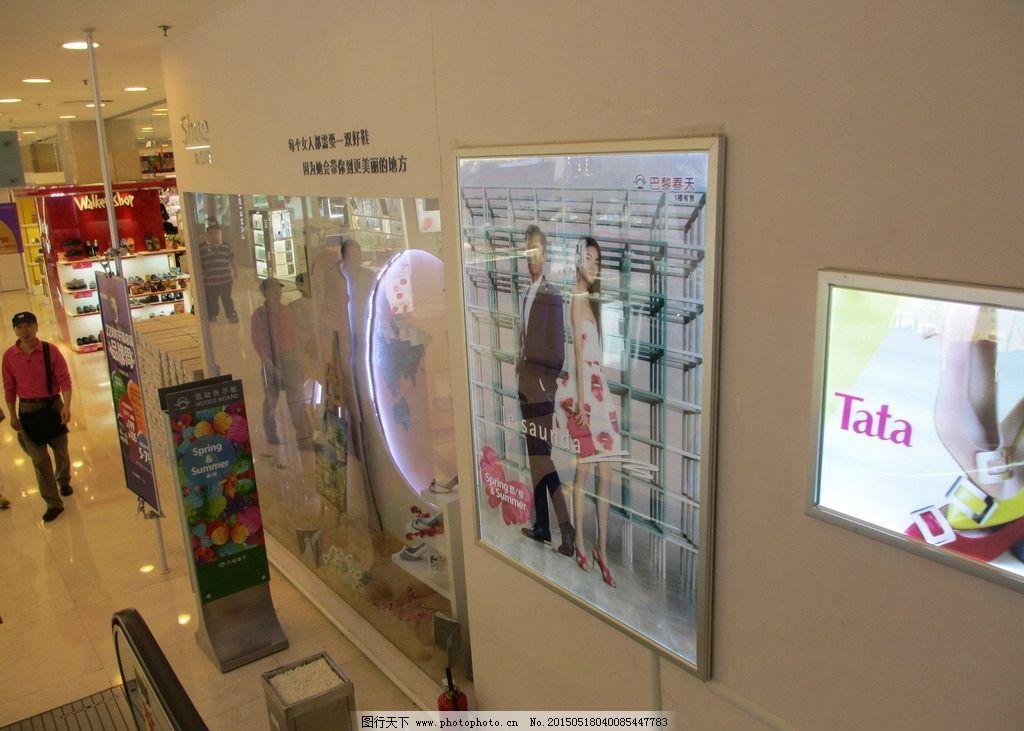 巴黎春天商场广告灯箱图片