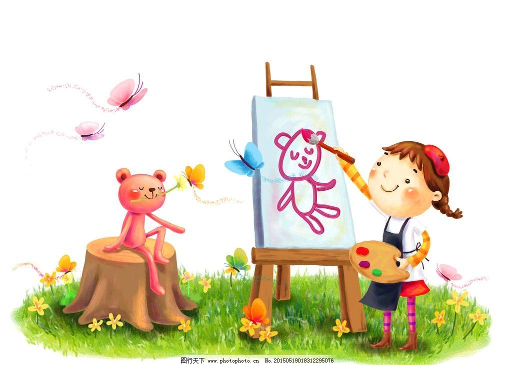 儿童画画图片_动漫人物_动漫卡通_图行天下图库