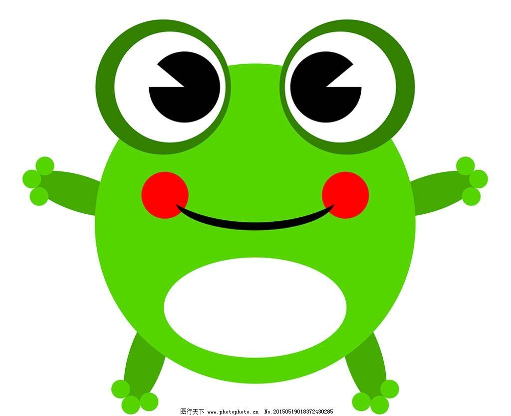 卡通简笔画小青蛙图片
