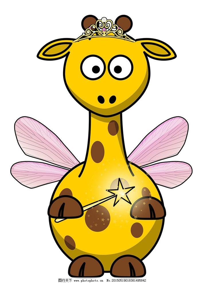 小动物 手绘画 儿童手绘 美术 ※可爱卡通 设计 动漫动画 动漫人物