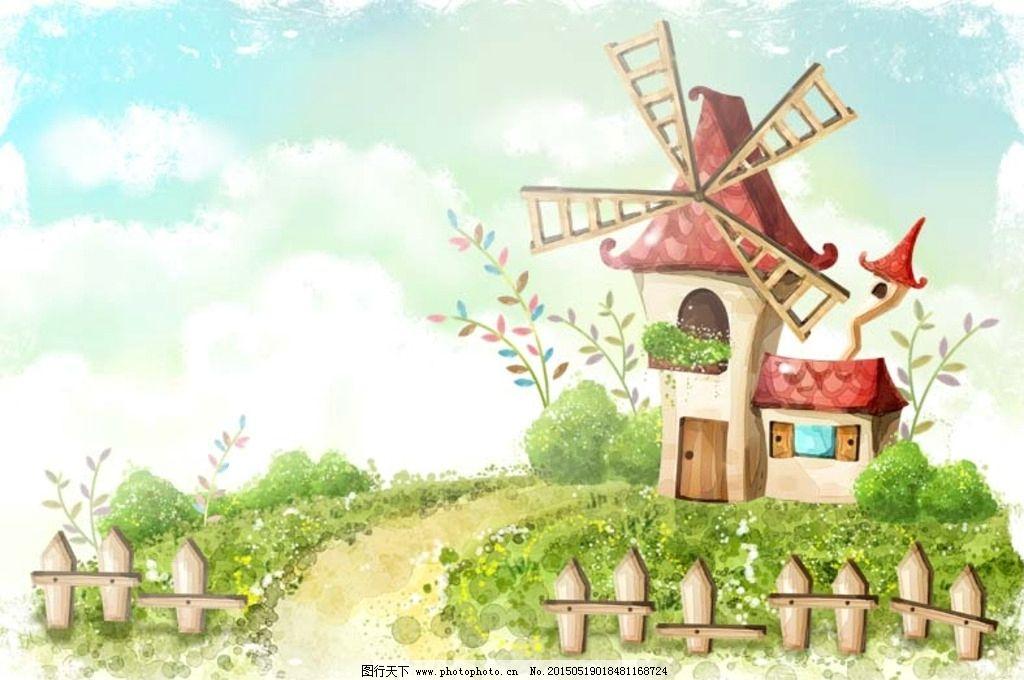 风车动画-卡通温馨图片