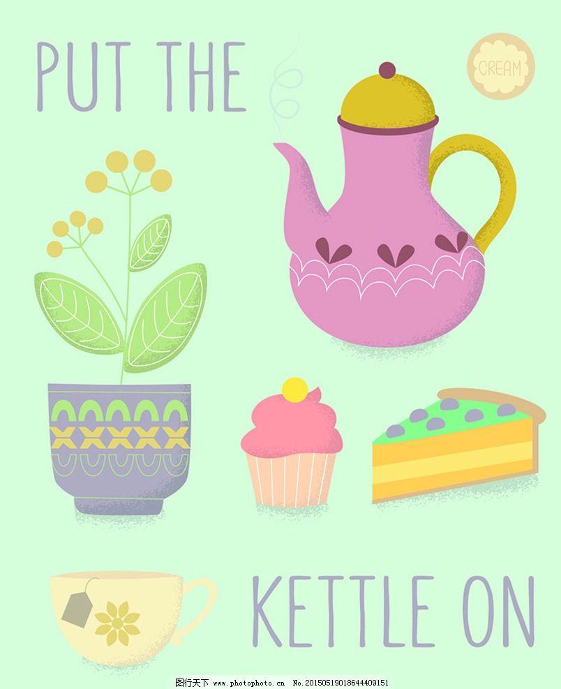 漂亮茶壶卡通图片