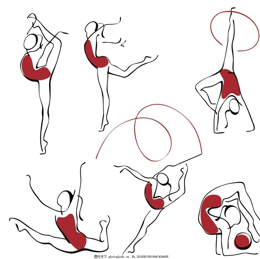 健身 锻炼 健美 瘦身 体操 运动小人 手绘人物 塑身 美体 瑜伽