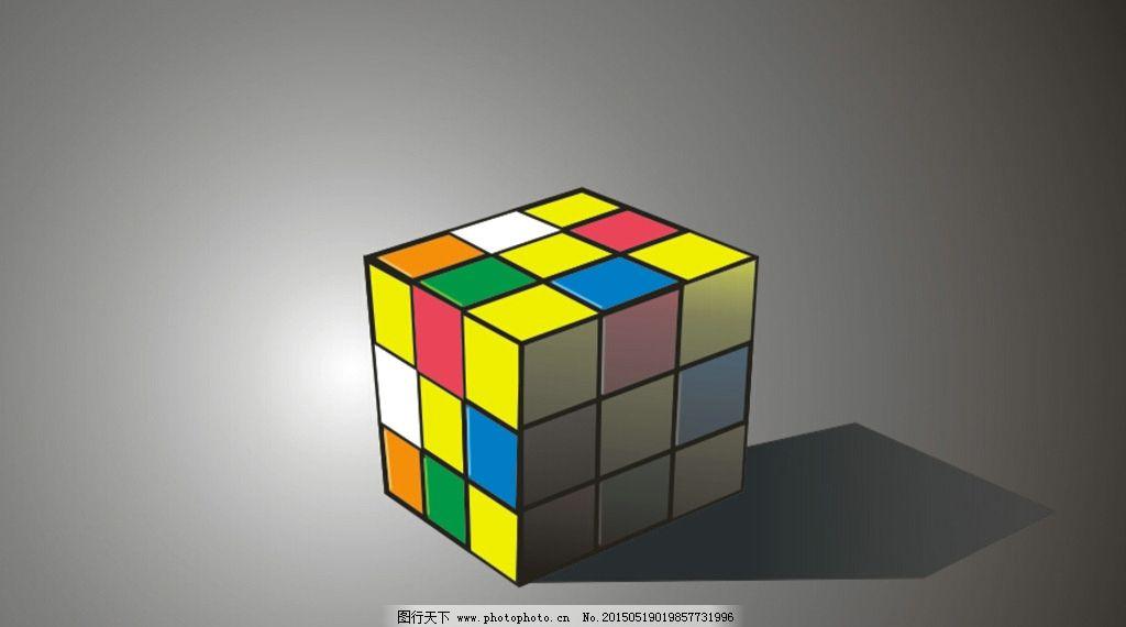 魔方4x4十字图解
