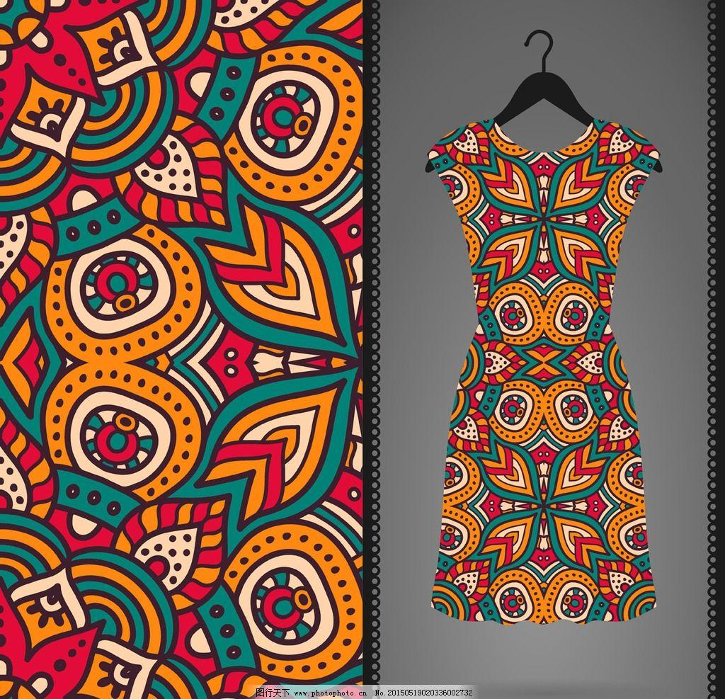 布料花纹 布纹 布纹图案 布料 纹理 织物 衣服 裙子 连衣裙 古典花纹-欣