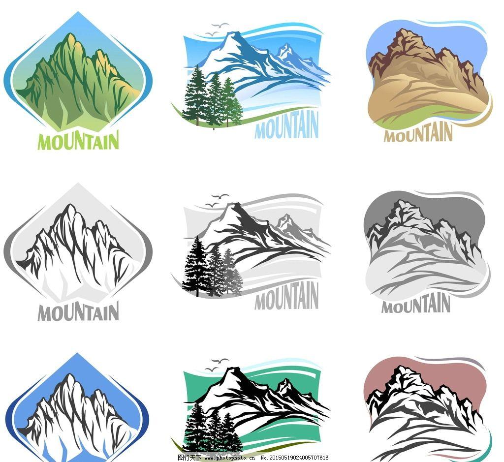 山峰 山峦 远山 卡通背景 手绘山峰 风光插画 自然风景 矢量