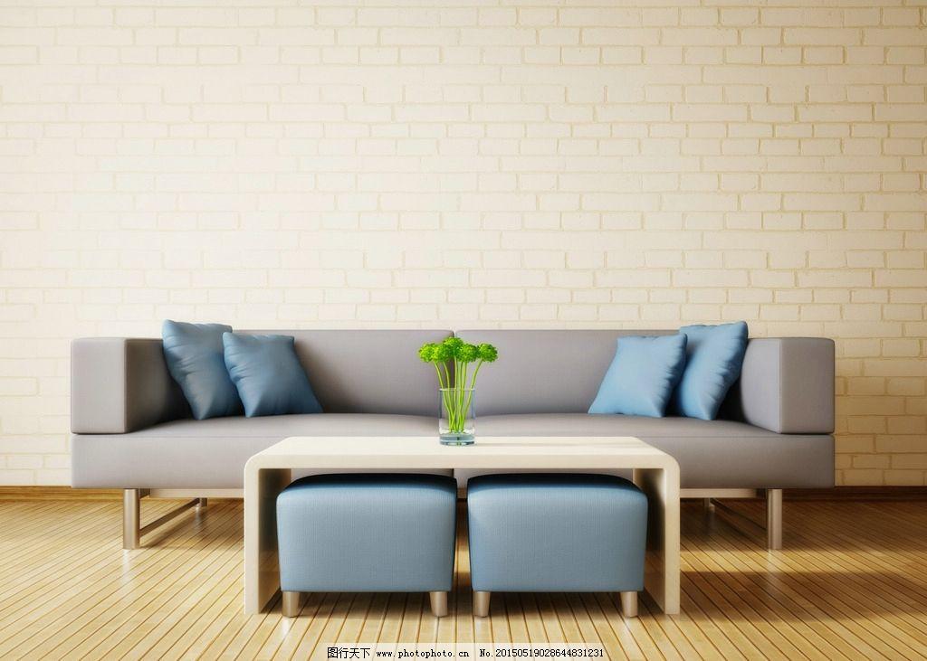 室内沙发 客厅沙发 地板 家具 室内设计 现代简洁 室内空间设计