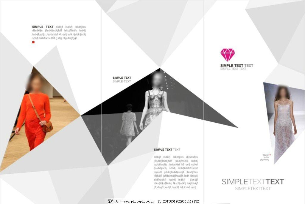 折页 创意 设计图片