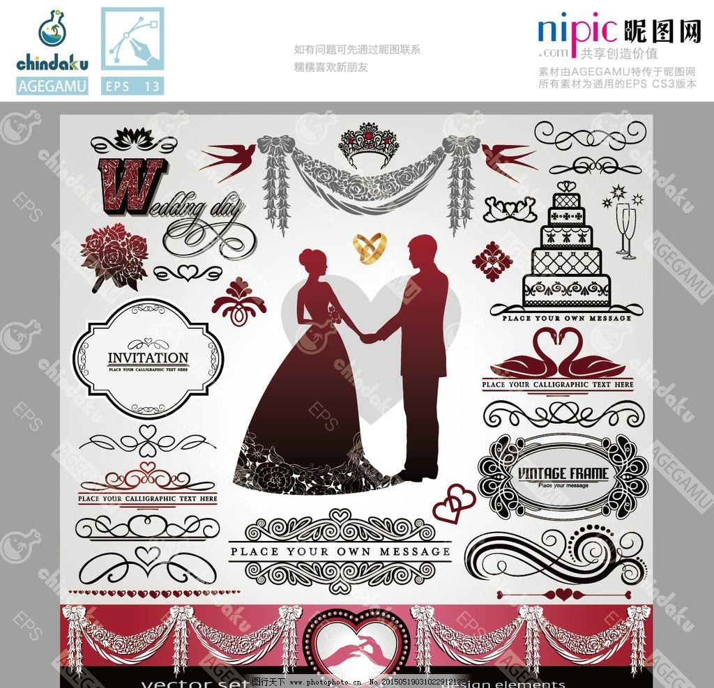 婚礼花纹 结婚 新婚 情侣 欧式 抽象 圈圈 插图 密集 排版