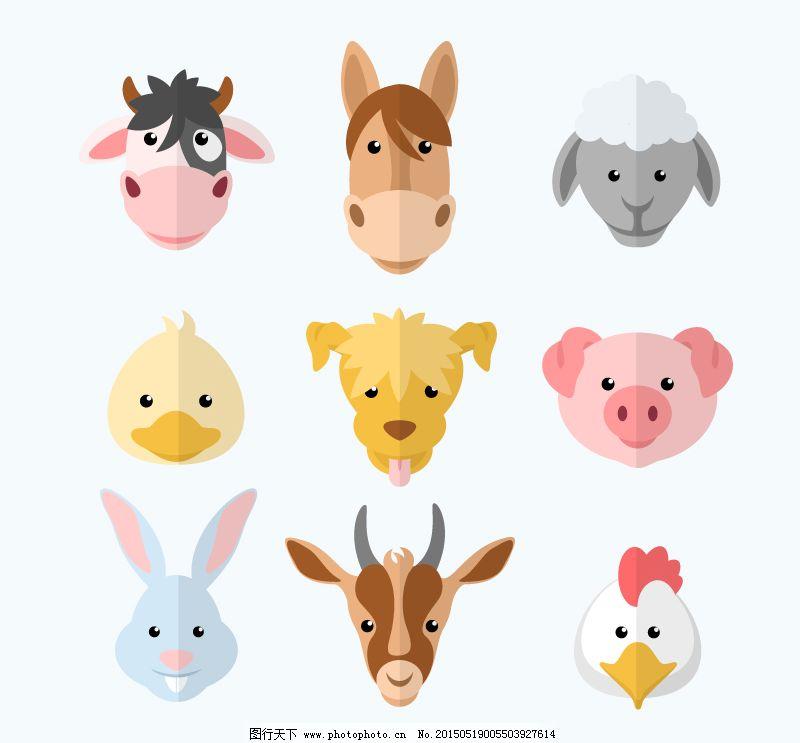可爱动物头像免费下载 绵羊 奶牛 鸭子 马 绵羊 奶牛 鸭子 动物家畜