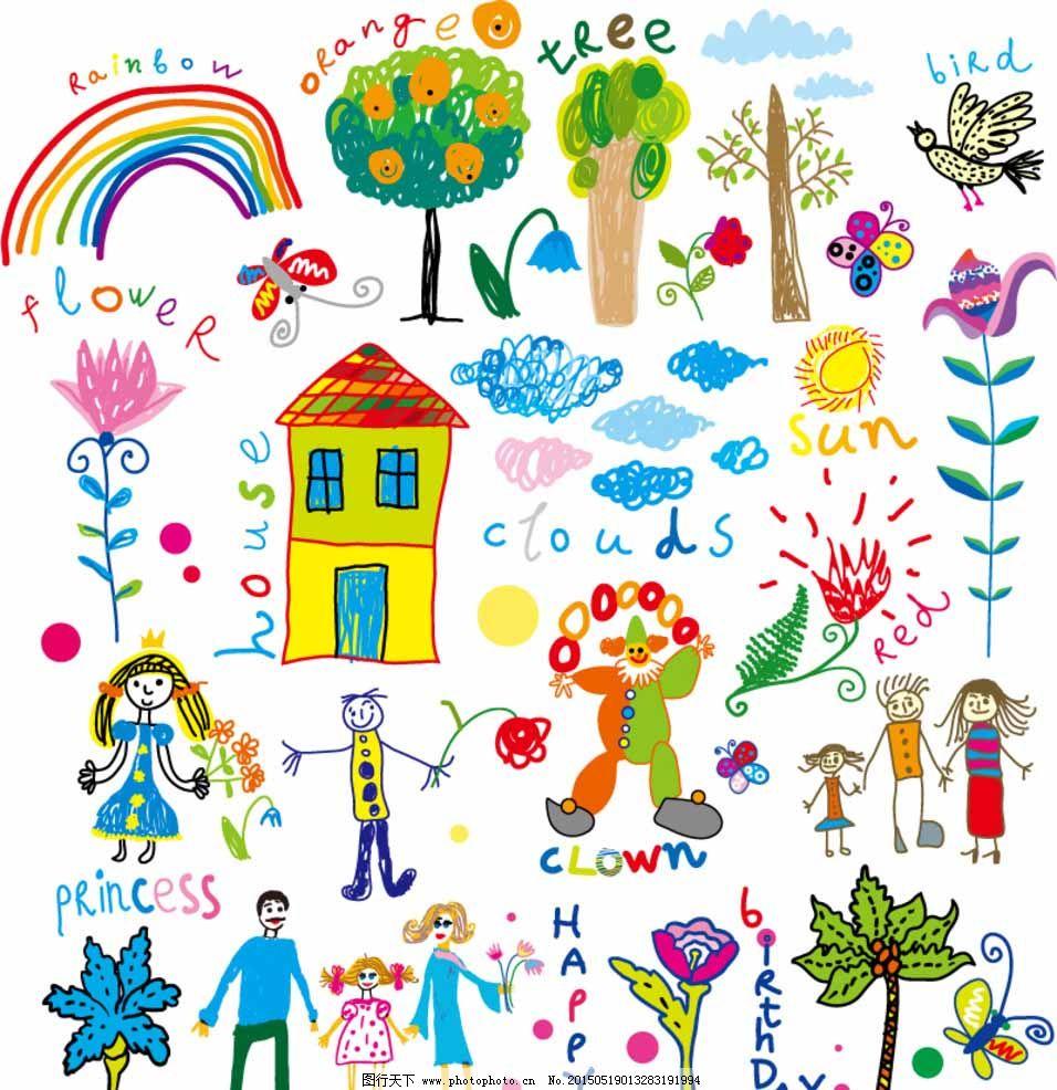 手绘儿童画元素矢量素材图片