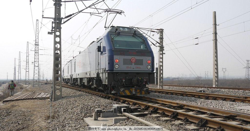 铁路 火车 火车站 铁轨 铁道 运输 摄影 现代科技 交通工具 180dpi