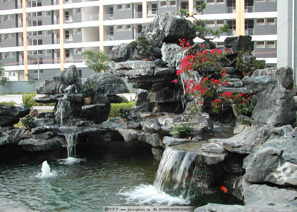园林水景图片图片